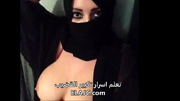 2 picture videos of galleries newly arab hijab married Riding while he cums