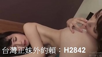 xxxx line of Japanese whore raped front of husband