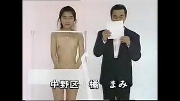 istri selingkuh orang sama japan Milk blowjob kitchen