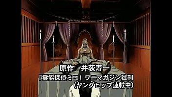 tokyo 4 vol hunter Femme humilie son mari